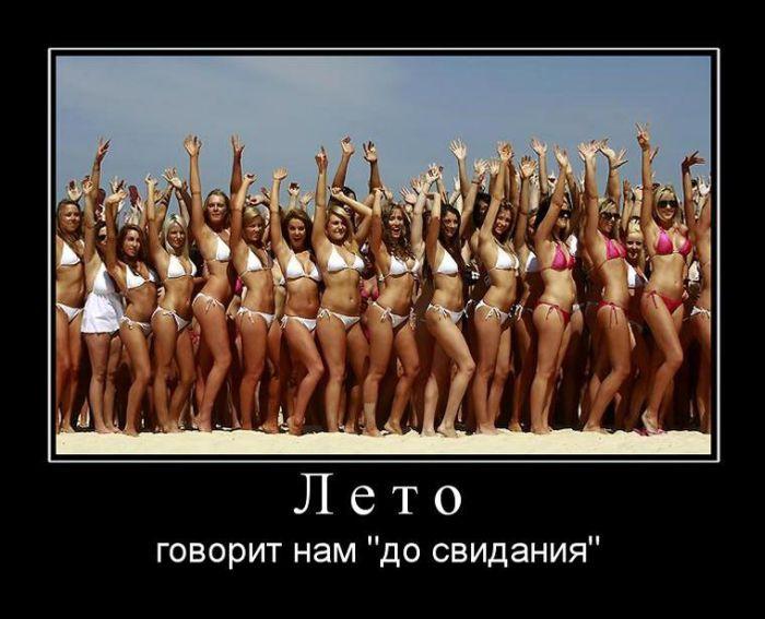 onlayn-russkoe-skritoy-kameroy-porno